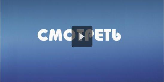 эртугрул 72 серии с озвучкой на русском языке скачать торрент