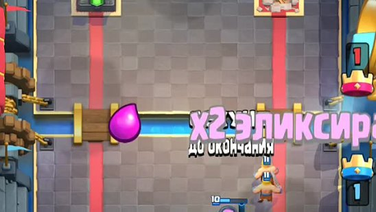 Clash Royale_2018-02-24-15-55-00.mp4