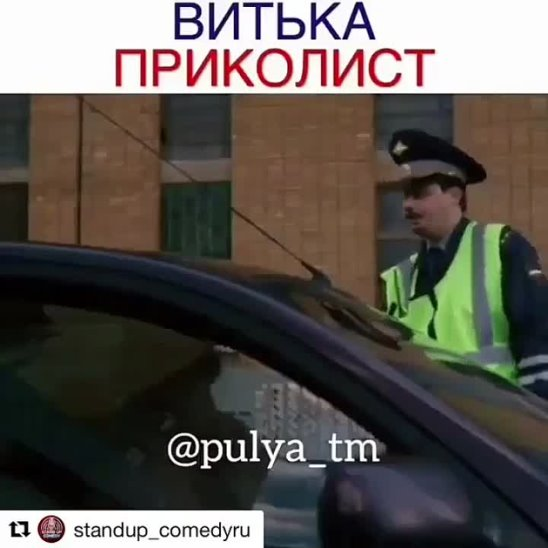 KOSYAK x on Instagram_ __лигаплохихшуток ------ПОД_0(MP4).mp4