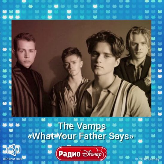 """The Vamps - """"What Your Father Says"""""""