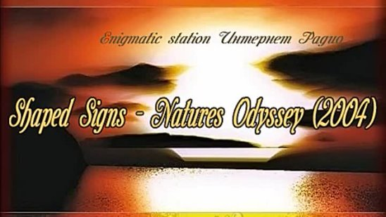 Shaped Signs - Natures Odyssey (2004)