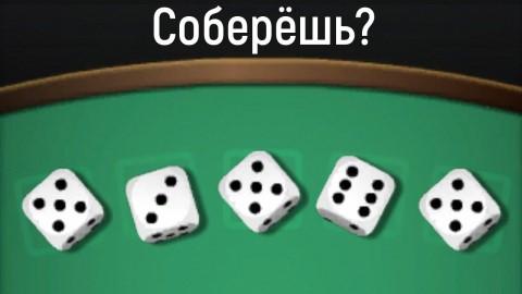 Одноклассники покер онлайн играть бесплатно бездепозитный бонус казино вулкан платинум