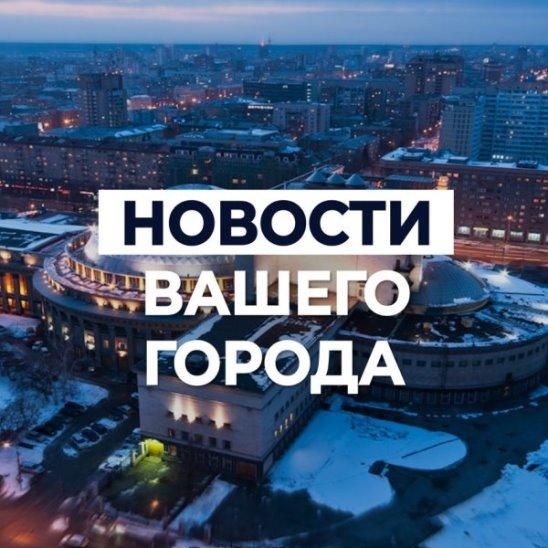 II Международный форум дизайнеров и архитекторов Сибири