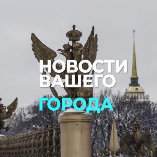 В Петербурге пропал двуглавый орел