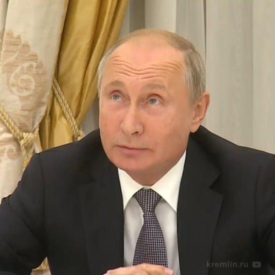 Встреча Путина и Болтона