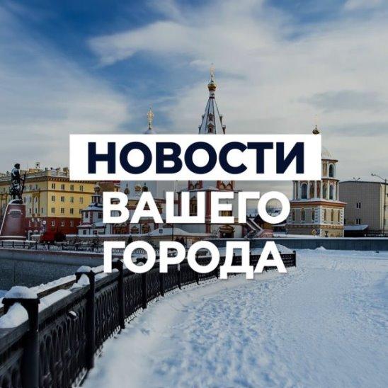 Восточно-Сибирский нефтегазовый форум