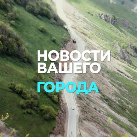 Граница между Ингушетией и Чечней