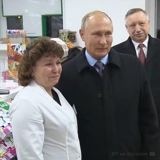 Путин в аптеке