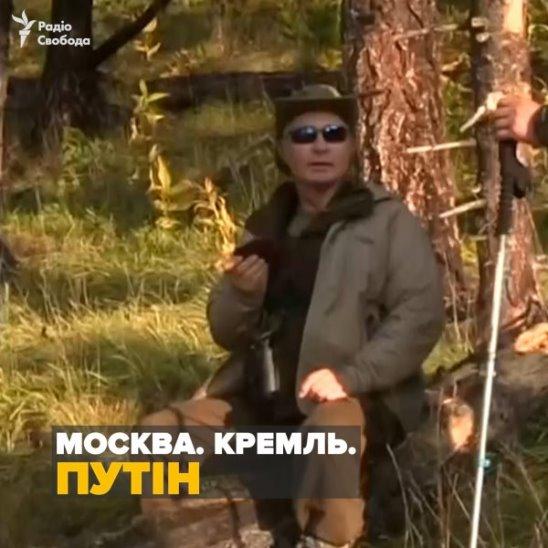 Програма, в якій цілу годину хвалять Путіна