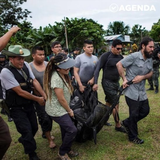 Животные спасены из плена в Перу