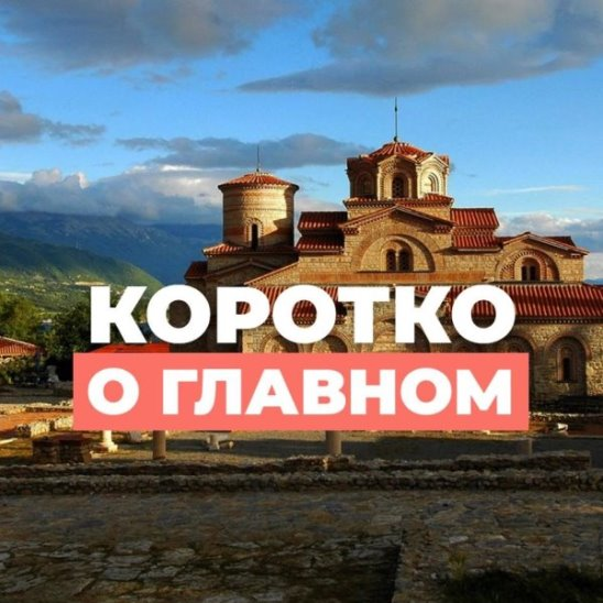 Имплантат кости, Македония, SearchFace