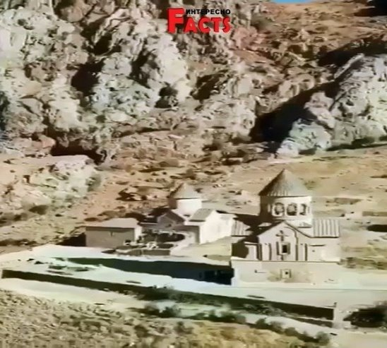 Армения - маленькое государство, которое связывает Европу с Азией.