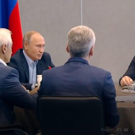 Заседание Госсовета в новом формате