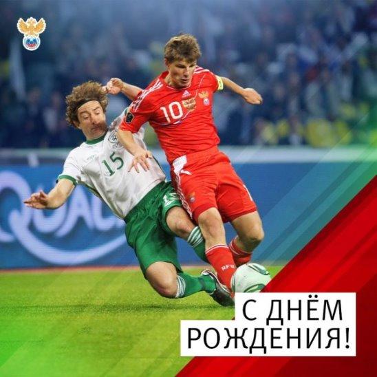Топ-10 голов Андрея Аршавина