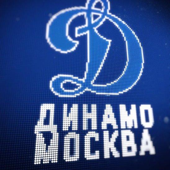 vs Динамо