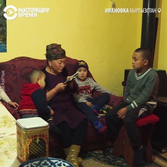 Зарипа и ее 8 внуков