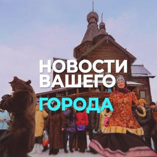 Открытый фестиваль святочных традиций