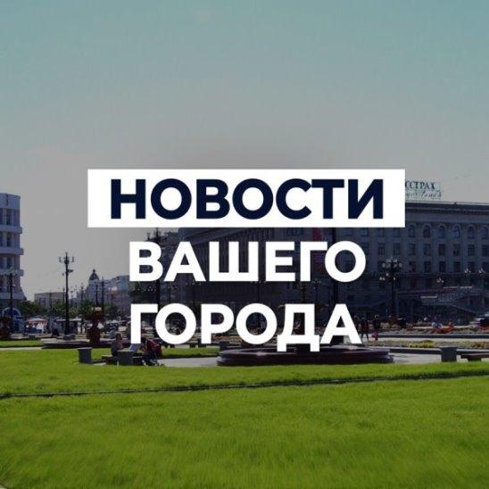 Противопожарный режим в Хабаровске