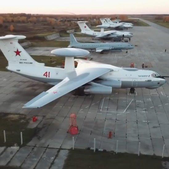 Самолет А-50