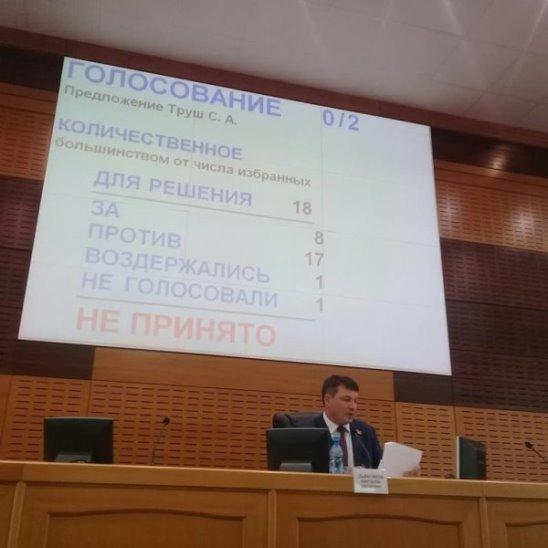"""Единая Россия СКРЫВАЕТ ГЕПАТИТ """"С"""" в области"""