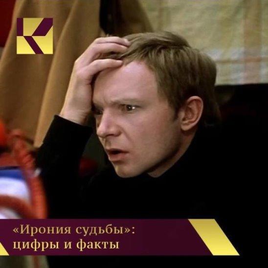 """""""Иронию судьбы"""" покажет Первый канал"""