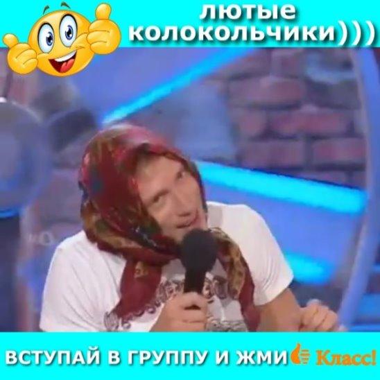 Классика и лютые колокольчики )))