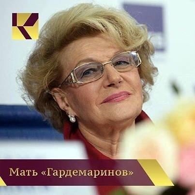 83 года Светлане Дружининой