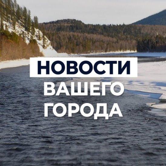 Три министерства переезжают в «Москву-сити»