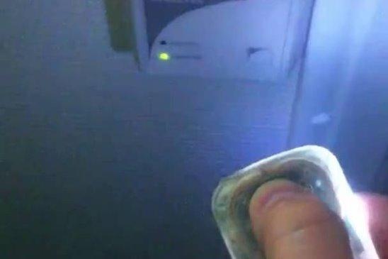 Tipster открывает офис - RFID