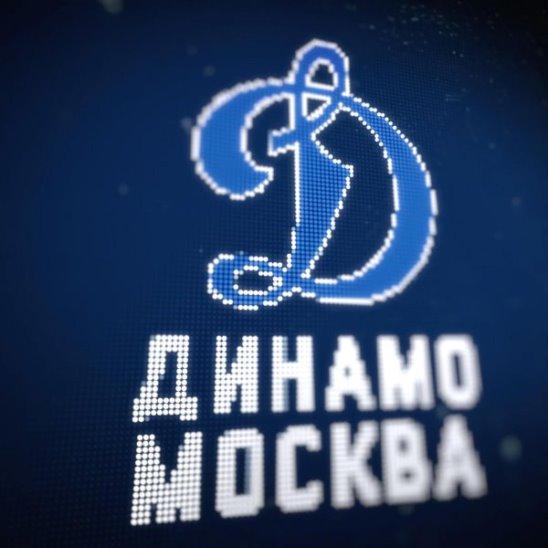 at Динамо
