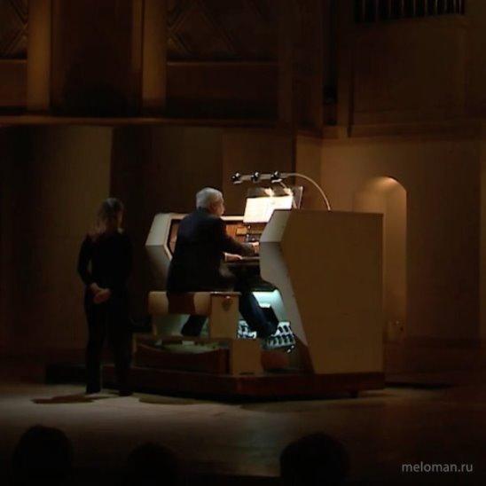 Виртуальный концертный зал в Коми