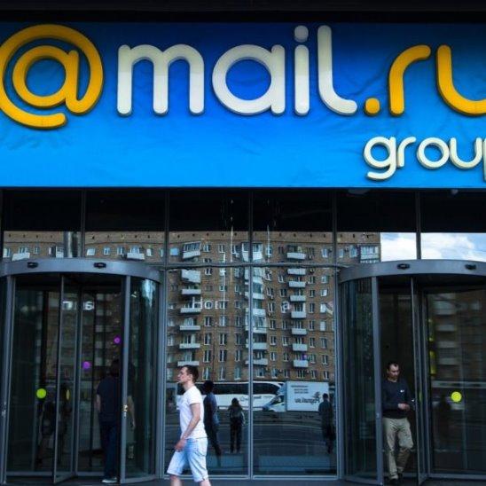 Mail.ru Group разрабатывает собственного голосового помощника