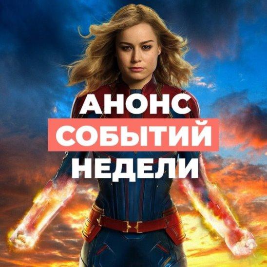 Фрэнсис Бэкон, Капитан Марвел, Tricky