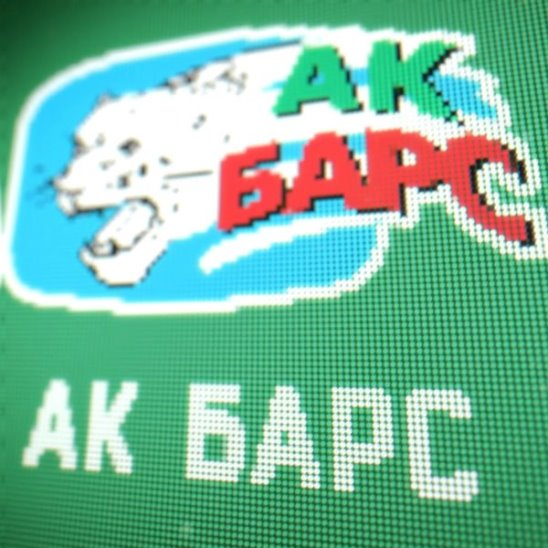 vs Ак Барс