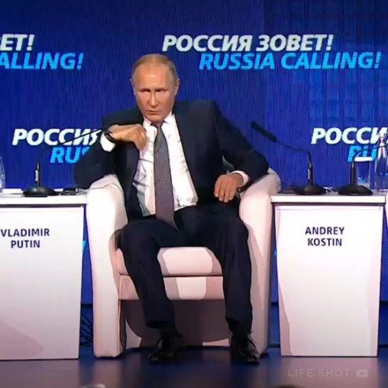 "Путин на инвестиционном форуме ""Россия зовет!"""
