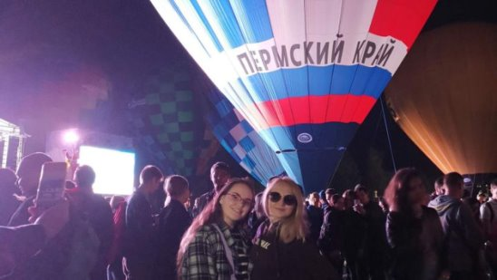Братья Гримм (солист) Воздушная ярмарка Пермский край г. Кунгур 2019.mp4