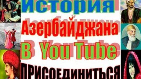 Армяне спасали русских от татаро- монгольского ига . А Ильи Муромец, Добрыни Никитич и Алёша Попович лечились в Армении