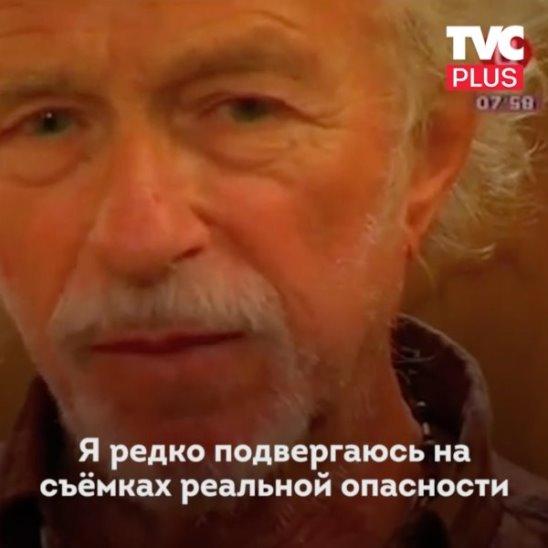 Интервью с Пьером Ришаром
