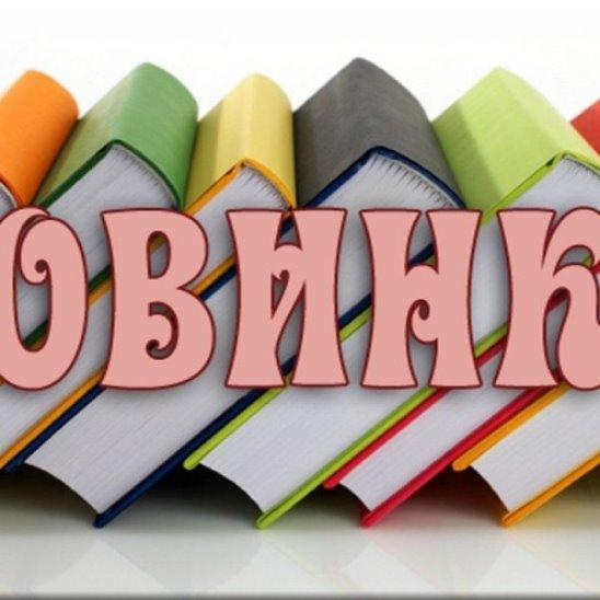 Серия книг Нила Геймана Панда Чу