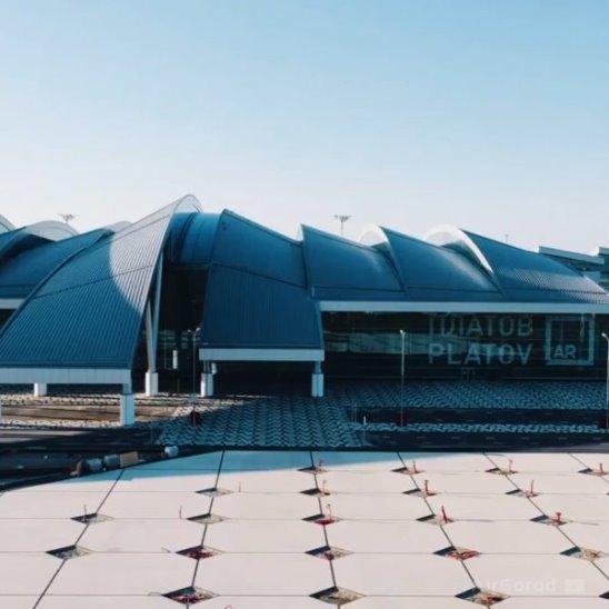 Новые аэропорты России