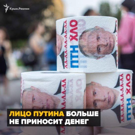 Путин вышел из моды в Крыму. Какие сувениры раскупали на полуострове этим летом?