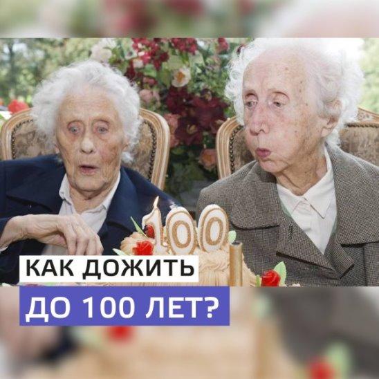 Москва 100+