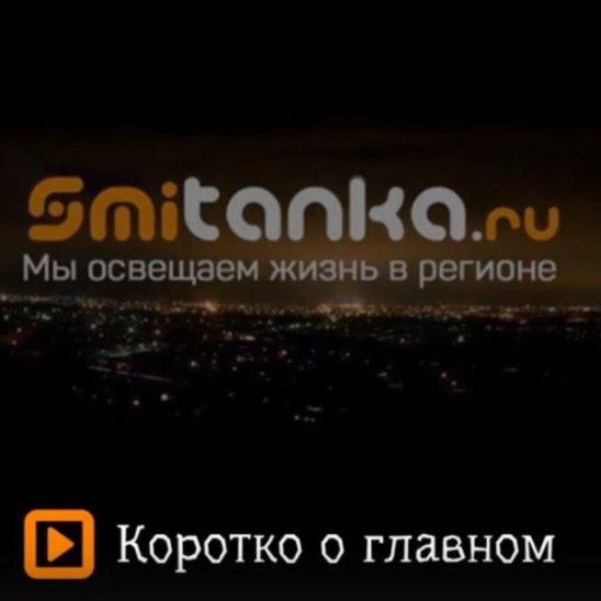 Отопительный сезон в Серпуховском районе под угрозой срыва.Письмо Шестуна к Бастрыкину.Напомним ещё раз о камерах.