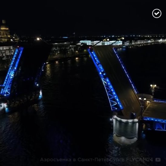 Шоу «Поющие мосты» в Питере