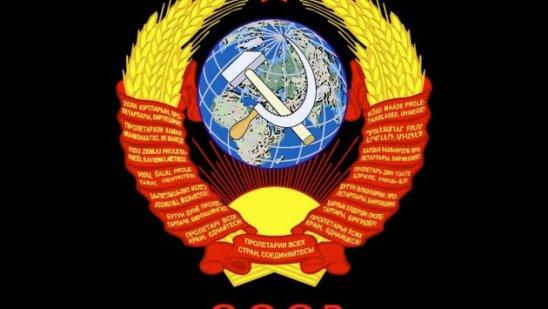 Поход Гражданина СССР в Энергосбыт 2