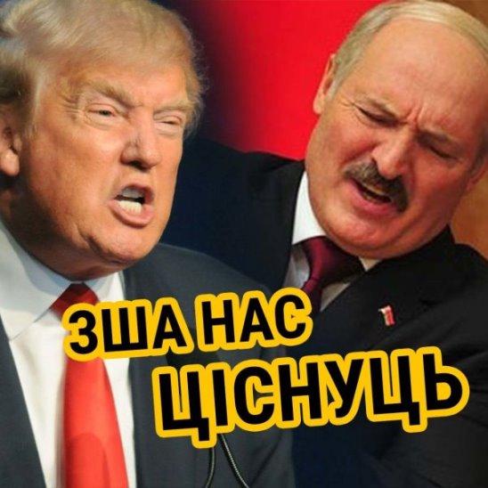 «Ціснуць нас і ціснуць...» Што беларусы кажуць пра ЗША