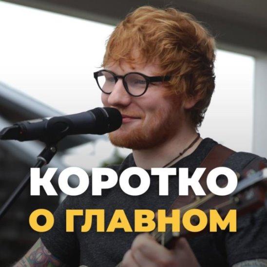 Топ-3 гастролирующих музыкантов мира