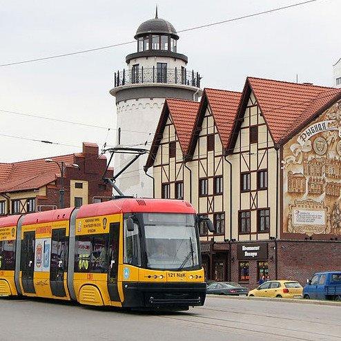 Калининград — город с высокой транспортной доступностью