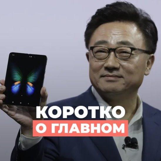 Паллиативная помощь, Рюгу, Samsung
