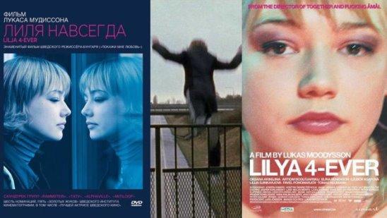 Лиля навсегда - Lilja 4-ever (реж.Лукас Мудиссон)(О.Акиньшина)[2002, Швеция, Дания, криминальная драма, DVDRip-AVC](2.18Gb)
